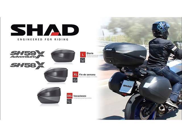 Новий регульований оригінальний центральний кофр Shad SH58X Givi Kappa- объявление о продаже  в Львове