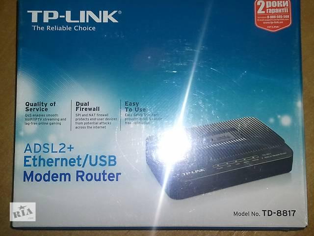 продам Новый Роутер TP-LINK TD-8817 стандарта ADSL2/2+ бу в Одессе