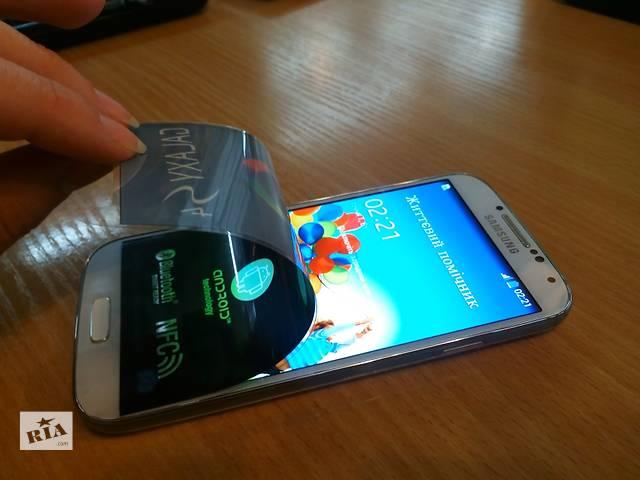 бу Новый Samsung 4s. Без предоплаты! в Киеве