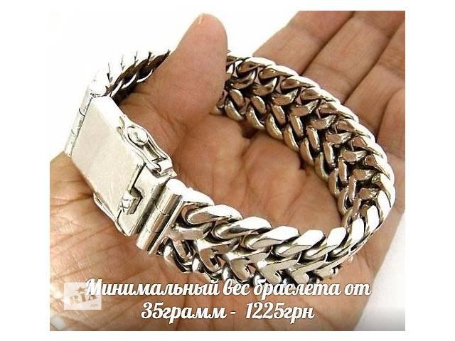 купить бу Новый серебряный браслет 925 проба панцирь двойной в Киеве