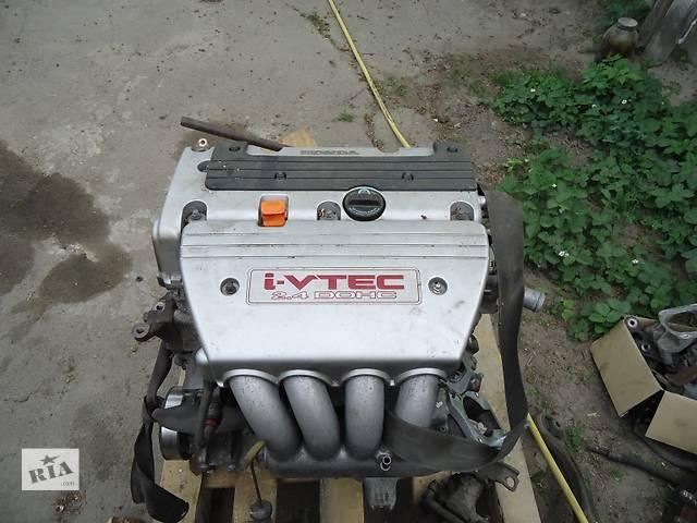 купить бу Двигатель для легкового авто Honda Accord 7 в Киеве