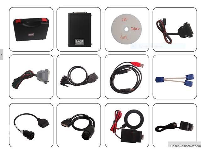 купить бу Новый Сканер-программатор FVDI Full Новой версии (V24 для VW и т.д.) в Житомире