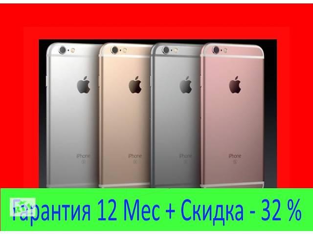 бу Нова Репліка IPhone 6s + гарантия12 міс айфон 4s/5s/SE/6s в Одесі