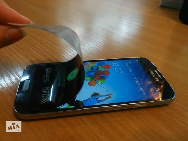 Новый, стильный Samsung Galaxy S4 I9500. Оригинал!- объявление о продаже  в Киеве