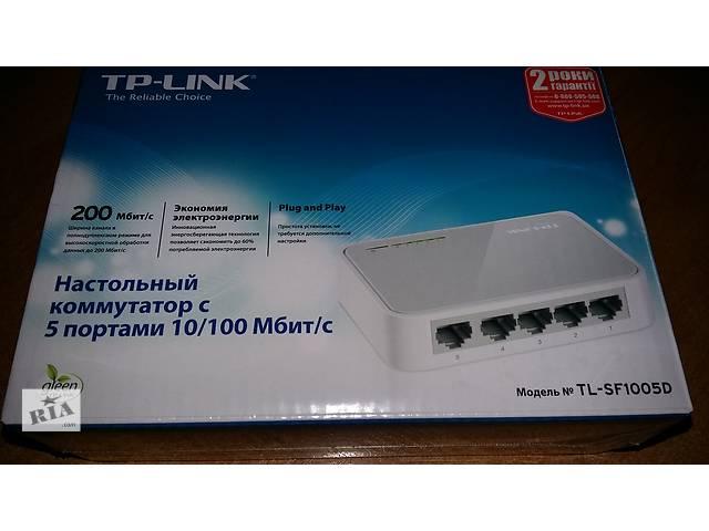 бу Новый Свитч TP-LINK TL-SF1005D в Одессе