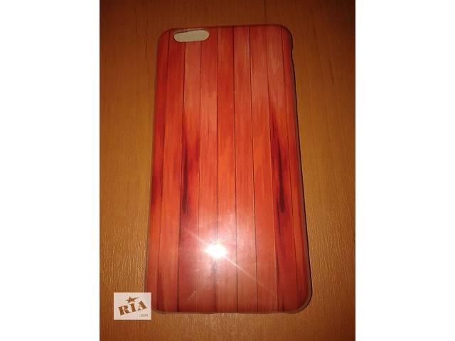 продам Новый силиконовый бампер-накладка на iPhone 6, 6s Plus 5.5 дюймов бу в Харькове