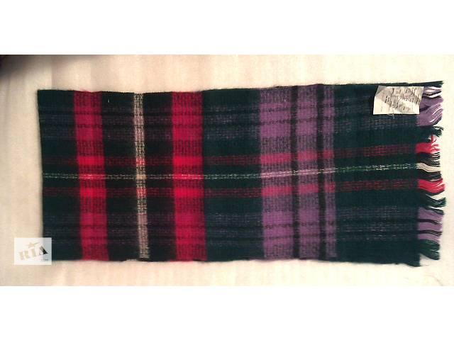 купить бу новый теплый чистошерстяной шарф производство CCCP  в Харькове