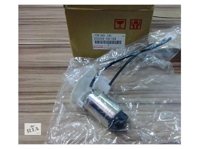 продам Новый топливный насос высокого давления для легкового авто Lexus GX470, Toyota Fj Cruiser бу в Харькове