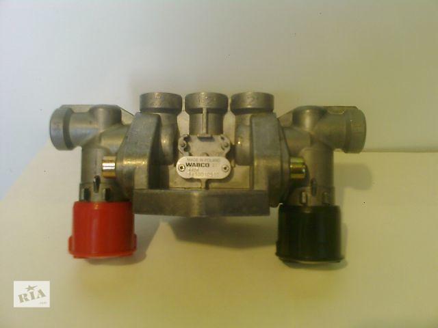 Новый тормозной механизм для прицепа   2012- объявление о продаже  в Харькове