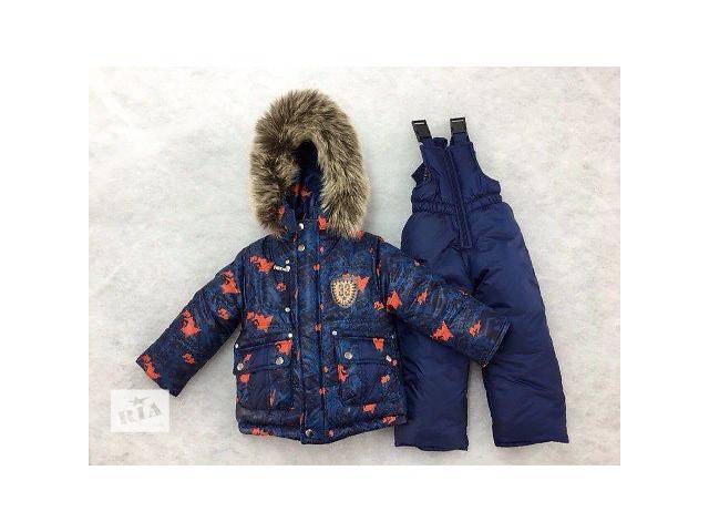 купить бу Новый цвет Зимняя курточка и полукомбинезон Огонёк 92, 98, 104, 110 в Харькове