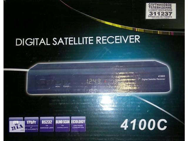 бу новый цифровой спутниковый ресивер полностью готовый к работе в Киеве