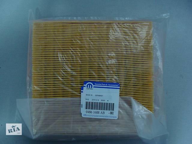 бу Новый воздушный фильтр 04861688AB  для легкового авто Chrysler 300 С 3,0 disel 2005-2010 в Киеве