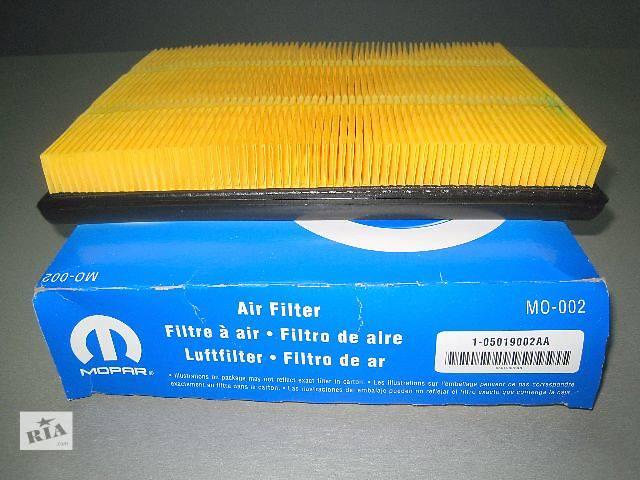 Новый воздушный фильтр 05019002АА для легкового авто Chrysler 300 С 2005-2010- объявление о продаже  в Киеве