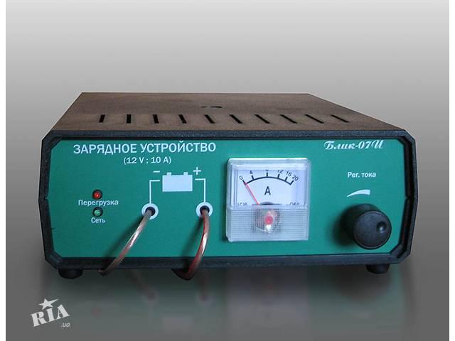бу Зарядное устройство для аккумуляторов  в Виннице