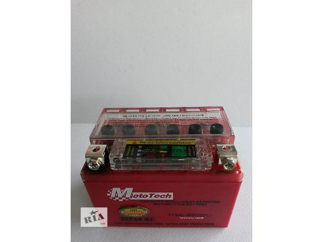 продам Новый Акумулятор 4AM GEL YTX4L-BS до скутера бу в Стрые