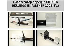 Новые Амортизаторы задние/передние Peugeot Partner груз.