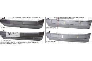 Новые Бамперы передние Mercedes 124