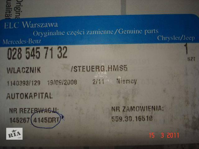 продам новый Блок управления двигателем Легковой Mercedes бу в Одессе