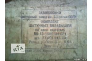 Новые Блоки двигателя ГАЗ 13
