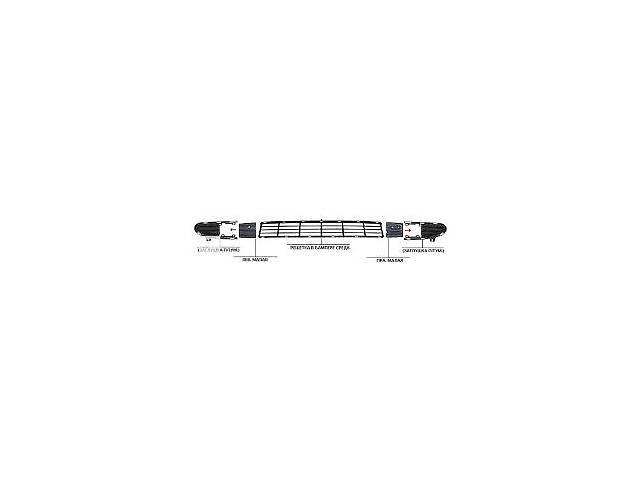 бу новый Детали кузова Решётка бампера Легковой Volkswagen Sharan в Луцке