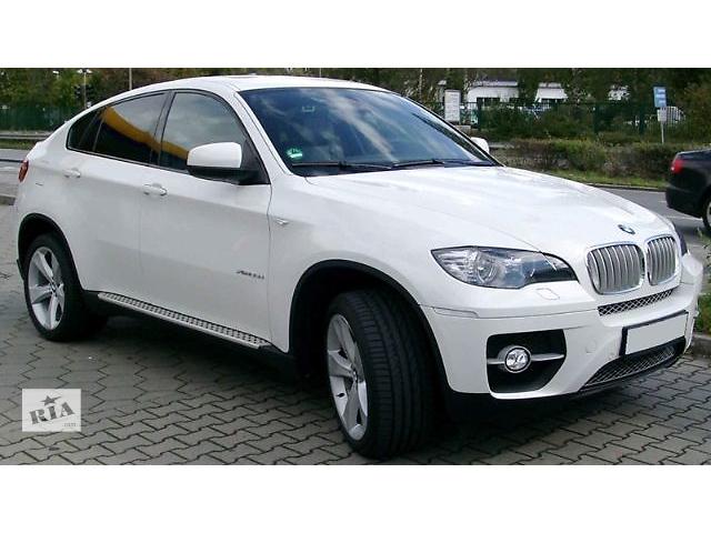 купить бу новый Дополнительное оборудование  пороги BMW X6 в Львове