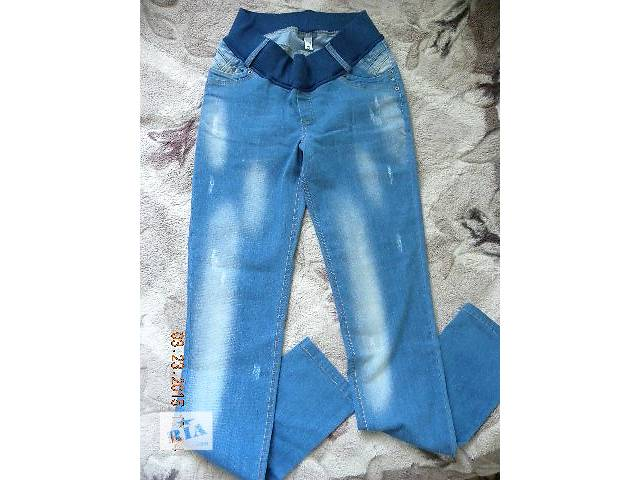бу новый джинсы для беременных в Тернополе