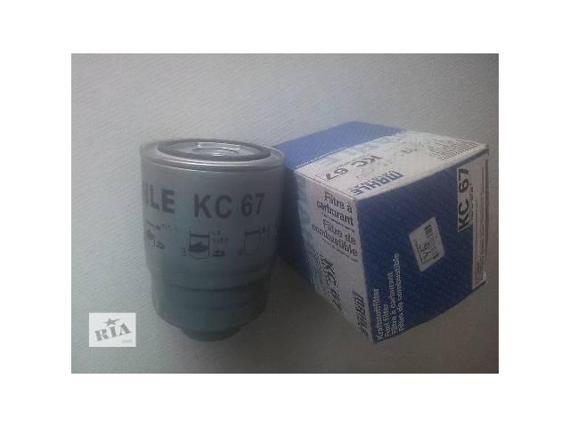 бу Топливный фильтр MAHLE KC-67 в Кременчуге
