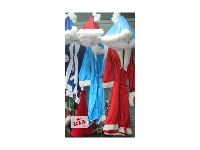 новый костюм деда мороза,новогодний,карнавальный.- объявление о продаже  в Днепре (Днепропетровске)