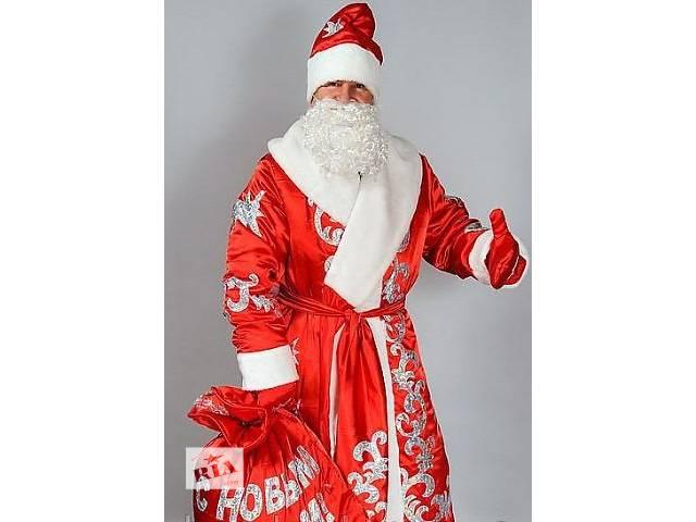 бу новый костюм деда мороза,снегурочки. в Днепре (Днепропетровске)