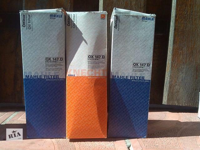купить бу Новый масляный фильтр Mahle Filter(Knecht) OX 147D для седана Mercedes в Киеве