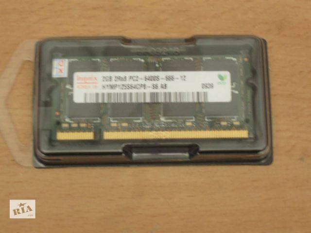 продам новый Модули памяти Hynix SoDIMM 2 Gb DDR2 800 бу в Одессе