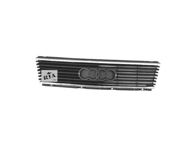 купить бу Новый  Решётка радиатора  Audi 100 (С3)  82-91 р. в Луцке