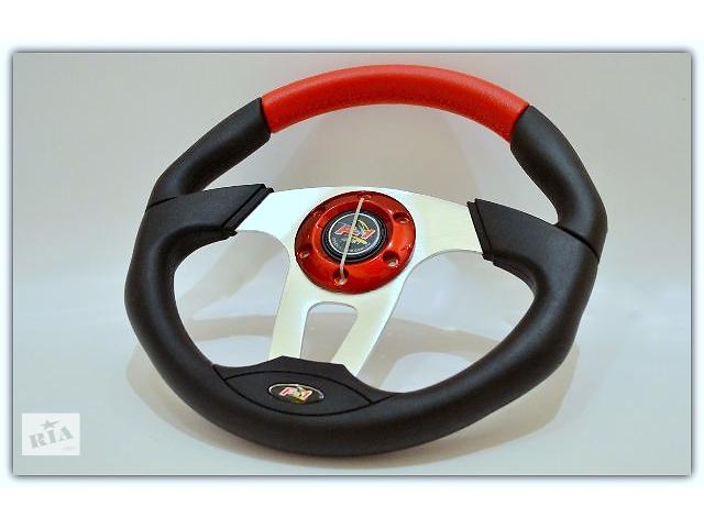 бу Новый руль для легкового авто № 572 красный в Запорожье