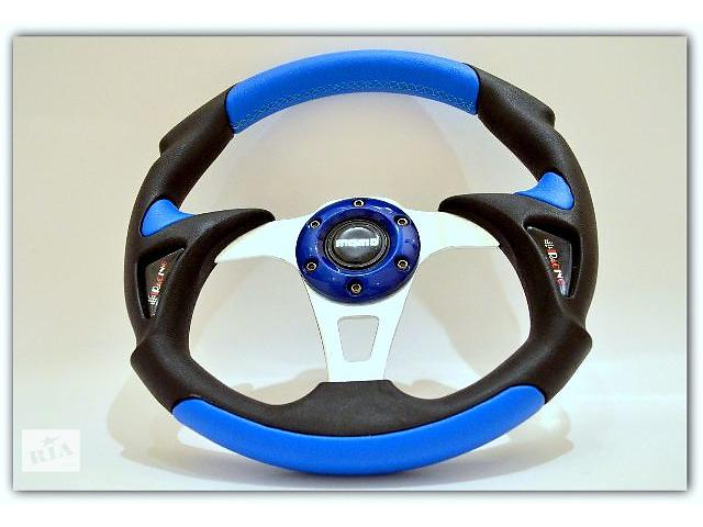 новый Рулевое управление Руль Легковой- объявление о продаже  в Запорожье