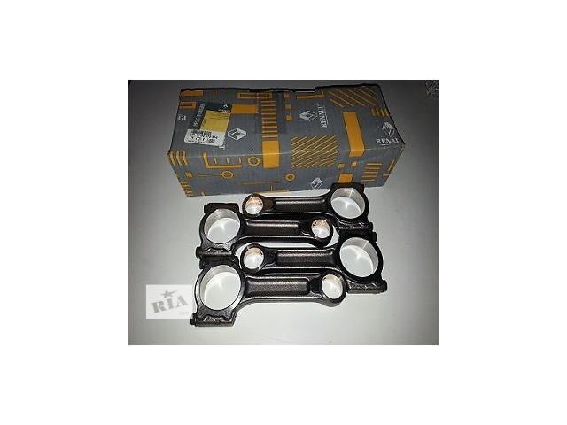 продам Новый шатун для легкового авто Renault Kangoo бу в Луцке