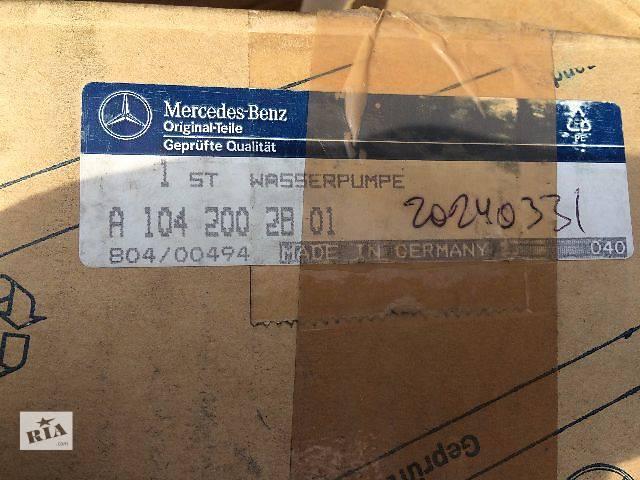 новый Система охлаждения Помпа Легковой Mercedes 124 1994- объявление о продаже  в Ивано-Франковске