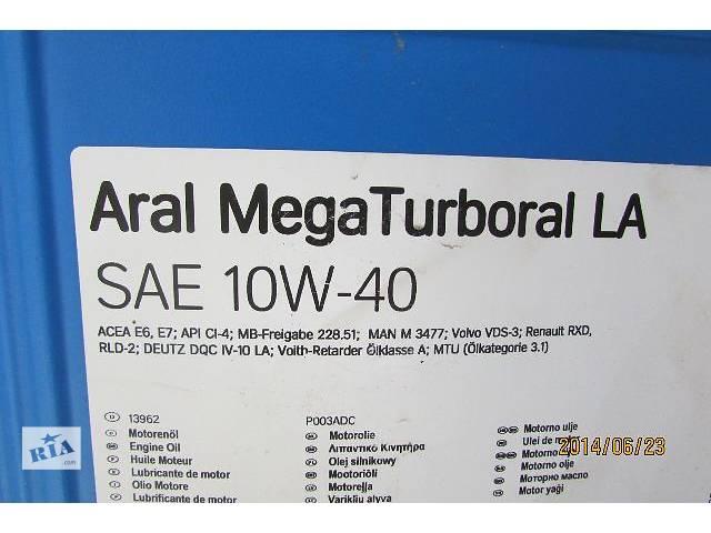 новый Система смазки Масло Aral MegaTurboral LA SAE 10W-40 Оригинал из Германии  Грузовики MAN TGA 2009- объявление о продаже  в Хусте