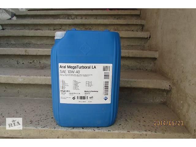 бу новый Система смазки Масло Aral MegaTurboral LA SAE 10W-40 Оригинал из Германии  Грузовики Mercedes Actros 2009 в Хусте