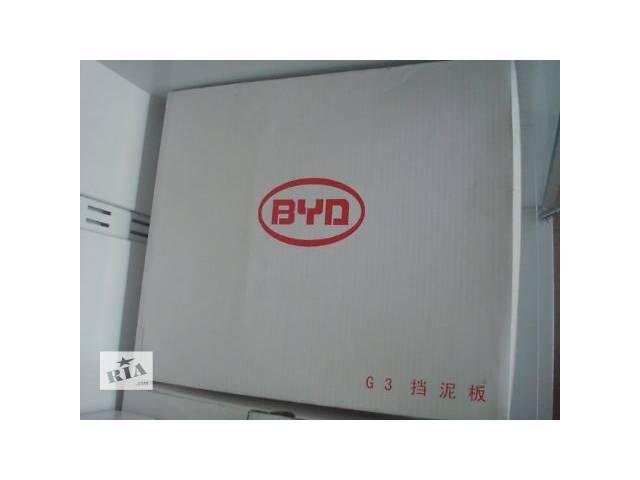 новый Тормозная система Тормозной диск Легковой BYD- объявление о продаже  в Запорожье