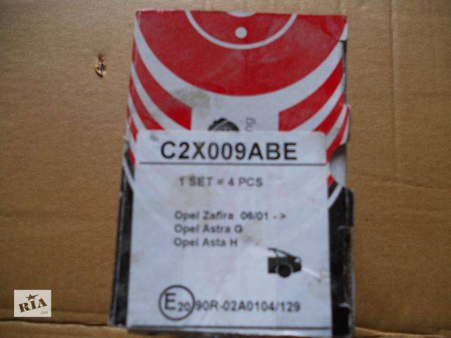 продам Новые тормозные колодки комплект для легкового авто Opel Astra бу в Львове