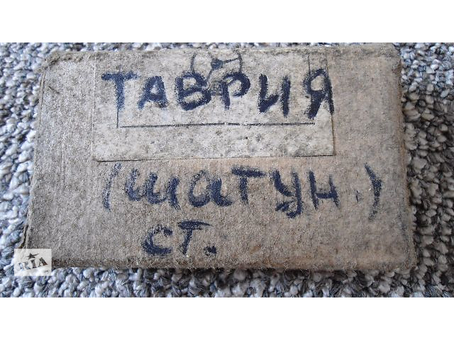 продам Новый вкладыши для легкового авто Таврия бу в Бердянске