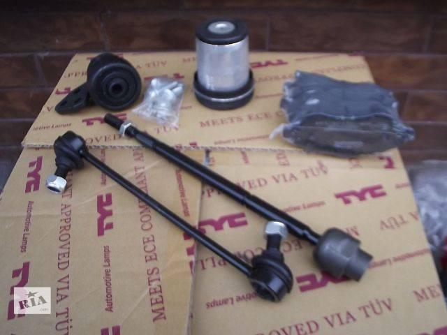 продам Новий Задній/передній міст/балка, підвіска, амортизація Сайлентблок Легковий Opel Combo пас. Пикап 2005 бу в Ковелі