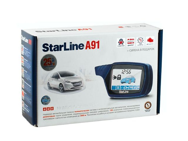 Автосигнализация StarLine A91 Dialog- объявление о продаже  в Харькове