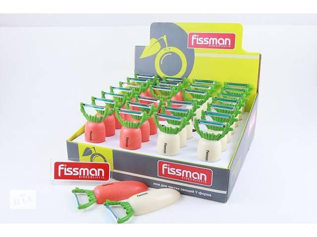 продам Нож для чистки овощей FISSMAN (PR-7710. YP) бу в Киеве