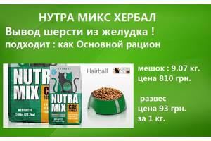 Сухие корма для кошек Nutra Mix