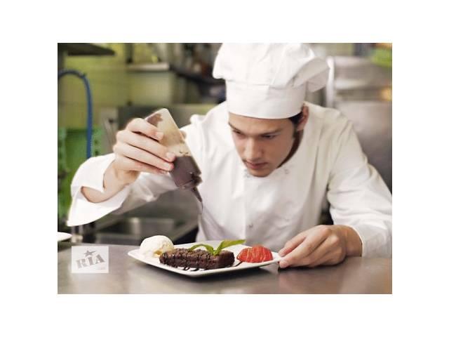 продам Нужен шеф повар бу в Виннице