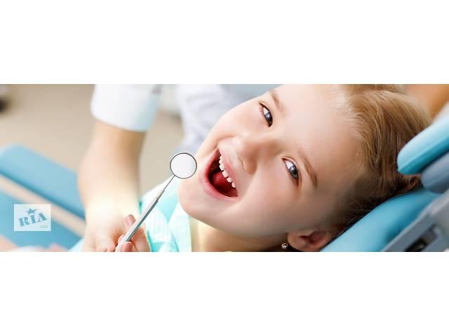 купить бу Нужен стоматолог  в Киеве