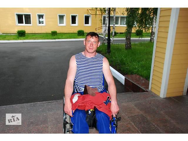 купить бу Нужна работа переселенцу из Донецкой обл. с инвалидностью в Николаевской области