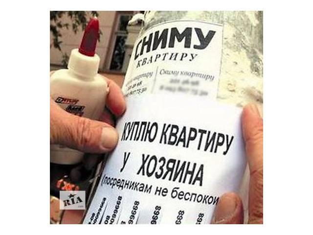 продам Нужно расклеить 500 шт. объявлений с лепестками формата А6 бу в Киеве