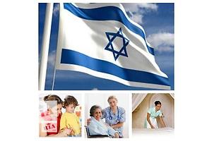 Няня в Израиль!